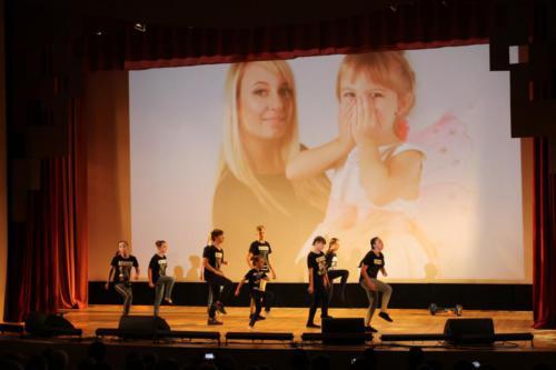 Праздничный концерт «Её величество МАМА» (28.11.18)